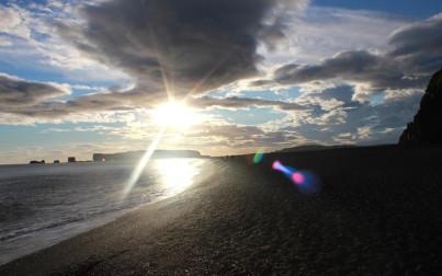 Spiaggia Reynisfjara a Garðar