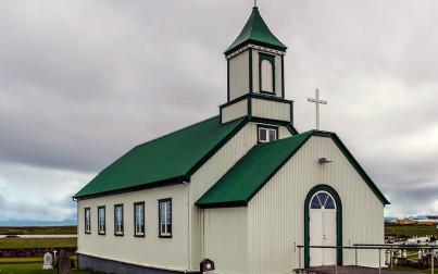 gardur-un-villaggio-islandese-attento-ai-viaggiatori