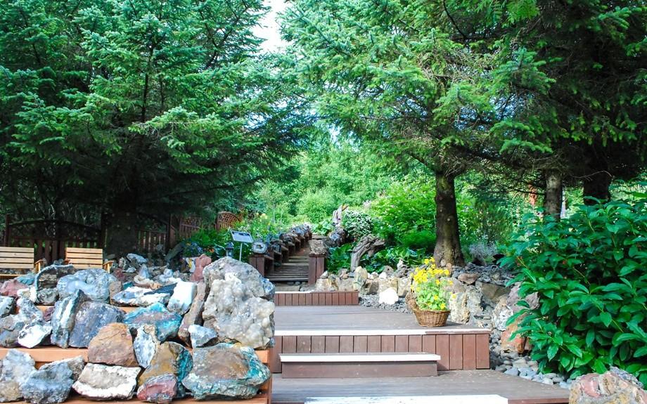 giardino di Petra Islanda