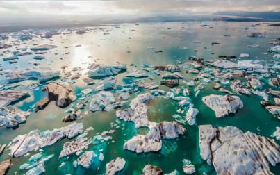 la laguna glaciale