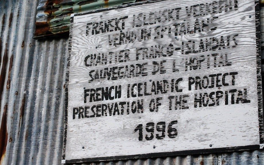 targa dell'ospedale francese