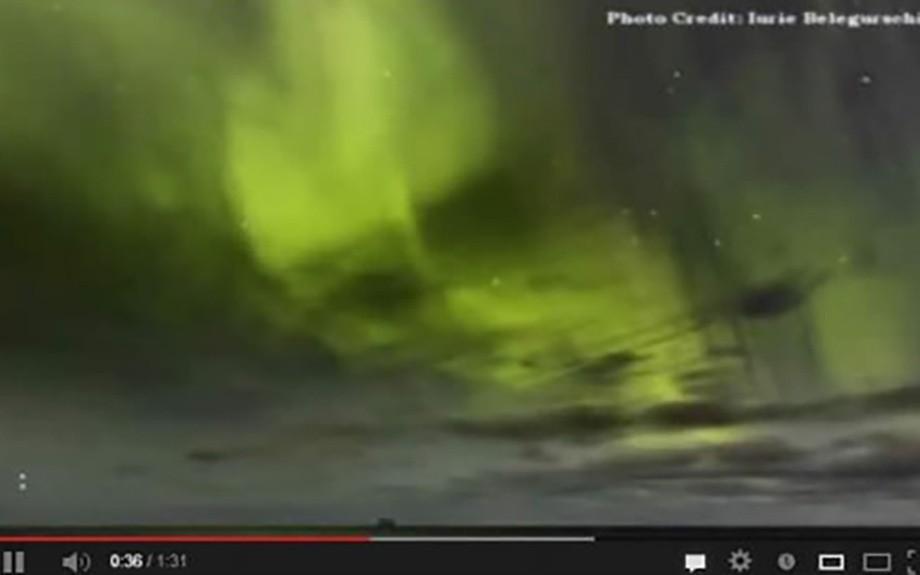 video alieni in Islanda